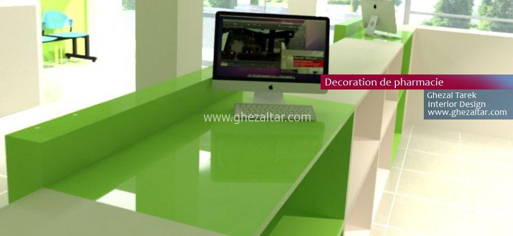 Design-pharmacie-GC-2www.ghezaltar.com