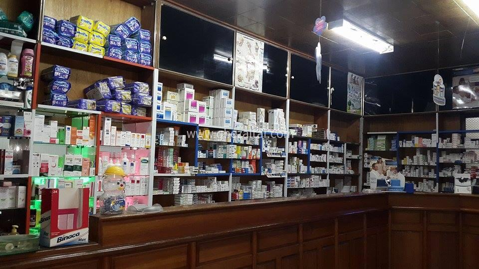 Pharmacie Avant Apres Decoration Ghezaltar