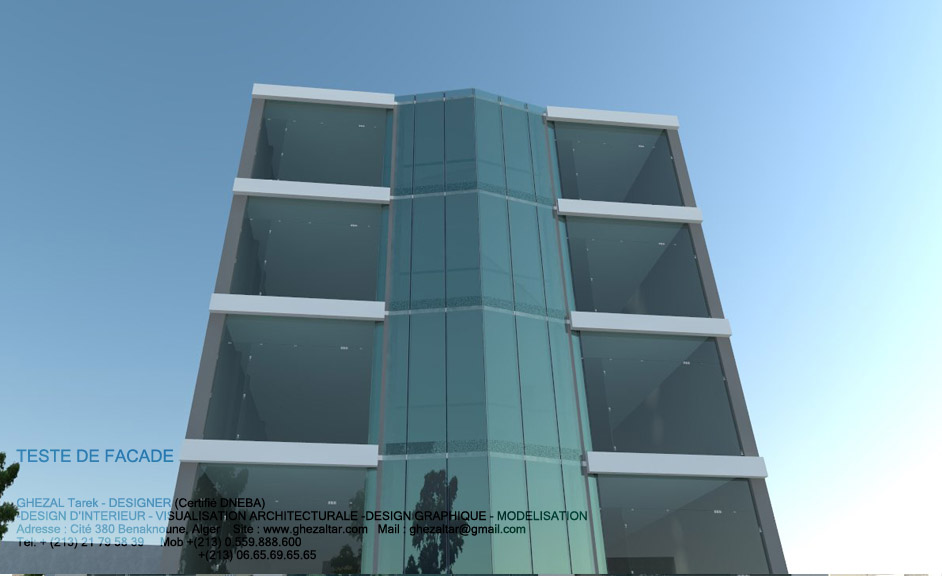 Facade vitrage aluminium